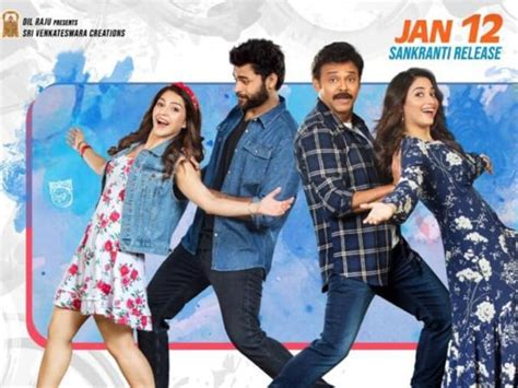 F2 Full Movie Download | F2 Full Movie Leaked Online To