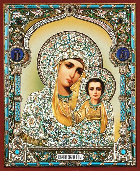 Virgin of Kazan, Gold/Silver Foiled Orthodox Icon - at