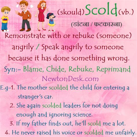 Scold Meaning - Speak Angrily To Someone Especially A