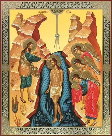 Baptism of Christ, Orthodox Christian Icon - at Holy