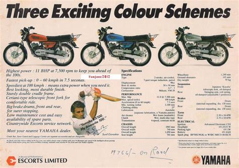 Yamaha RX 100 Price, Specs, Top Speed & Mileage in India