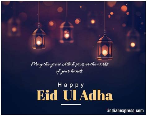 Happy Eid al-Adha 2018: Wishes Images, Quotes, Messages